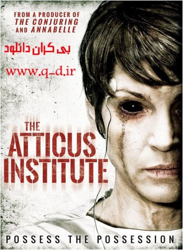 The Atticus Institute movie