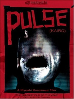 Kairo (Pulse) review