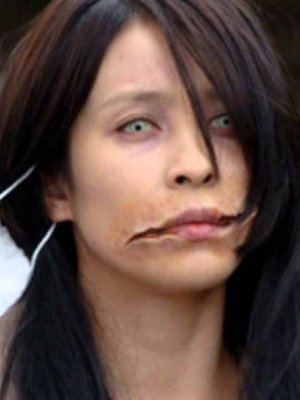 Kuchisake Onna aka The Slit-Mouth Woman